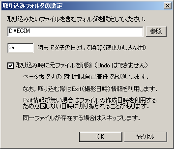 import_dialog.png