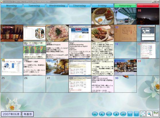 open_exp1.jpg